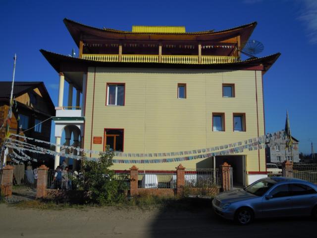 Резиденция Учителя